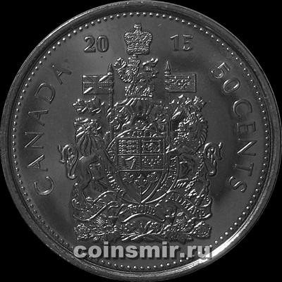 50 центов 2015 Канада.