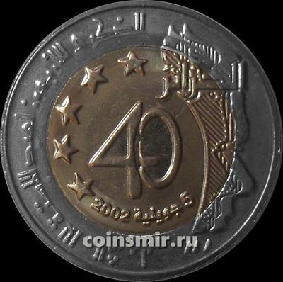 100 динар 2002 Алжир. 40 лет независимости.