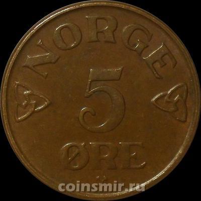 5 эре 1953 Норвегия.