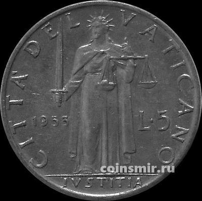 5 лир 1953 Ватикан.