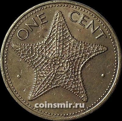 1 цент 1981 Багамские острова. Морская звезда.