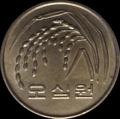 50 вон 1990 Южная Корея. ФАО.