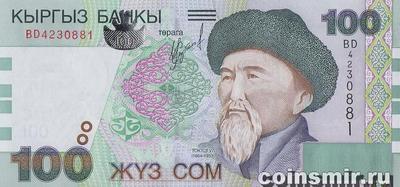 100 сом 2002 Киргизия.