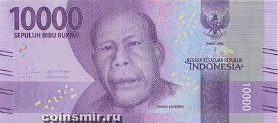 10000 рупий 2016 Индонезия.