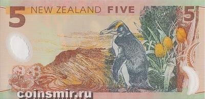 5 долларов 2014 Новая Зеландия. Желтый пингвин.
