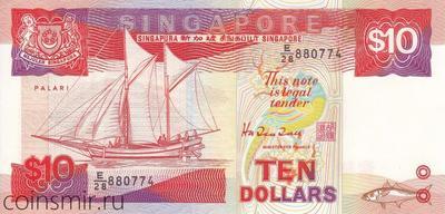 10 долларов 1988 Сингапур.
