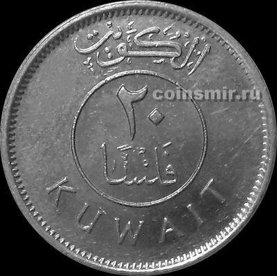 20 филс 1990 Кувейт.