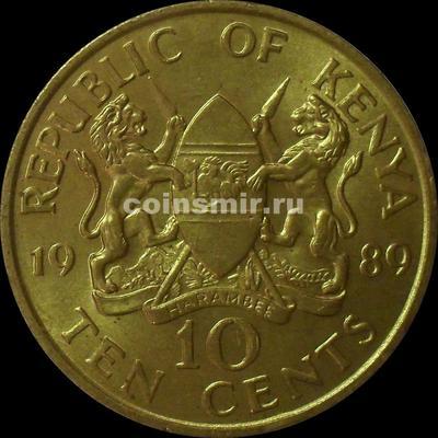 10 центов 1989 Кения. (в наличии 1991 год)