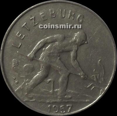 1 франк 1957 Люксембург. (в наличии 1955 год)