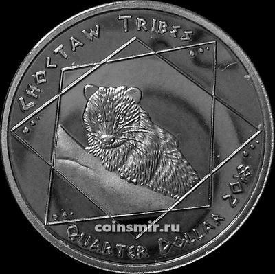 1/4 доллара 2018 племя Чокто.