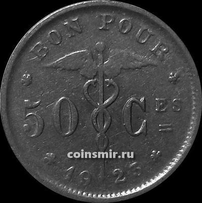 50 сантимов 1923 Бельгия. BELGIQUE.