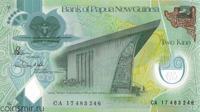 2 кины 2017 Папуа-Новая Гвинея.