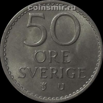50 эре 1966 U Швеция. (в наличии 1968 год)