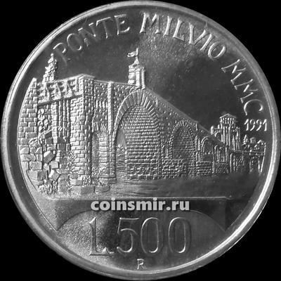 500 лир 1991 Италия. 2100 лет Мульвиеву мосту. Буклет.