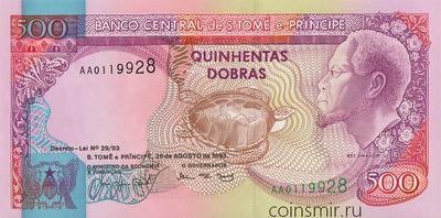 500 добр 1993 Сан-Томе и Принсипи. Серия АА.