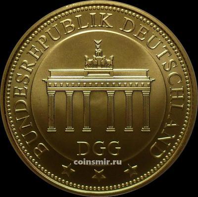 Жетон Бранденбургские ворота. Единство,право,свобода.