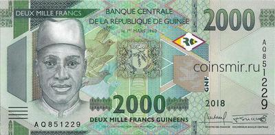 2000 франков 2018 Гвинея.