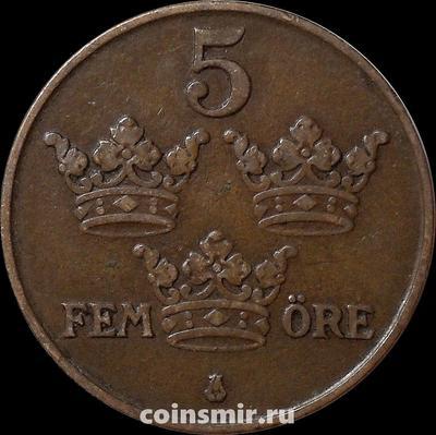 5 эре 1915 Швеция.