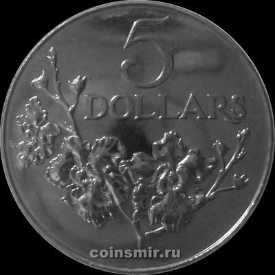 5 долларов 1984 Сингапур. 25 лет Нации.