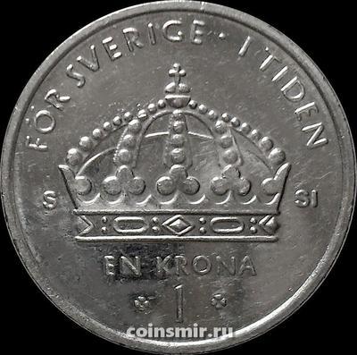 1 крона 2012 SL Швеция.