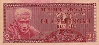 2 1/2 рупии 1956 Индонезия.