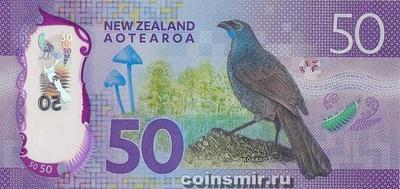 50 долларов 2016 Новая Зеландия. Кокако (новозеландский скворец).
