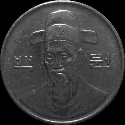 100 вон 1992 Южная Корея.