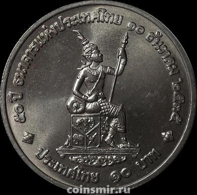 10 бат 1992  Таиланд. 50 лет Национальному банку Таиланда.