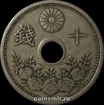 10 сен 1926 Япония.
