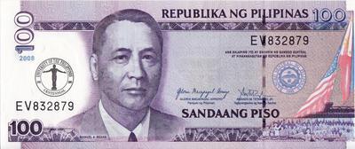 100 песо 2008 Филиппины. 100-летие Филиппинскому университету.