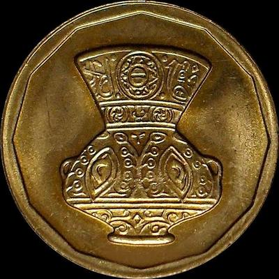 5 пиастров 1992 Египет. aUNC