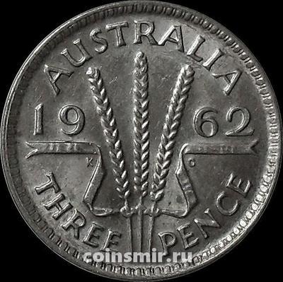 3 пенса 1962 Австралия.