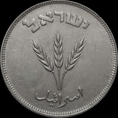 250 прут 1949 Израиль. Без точки.