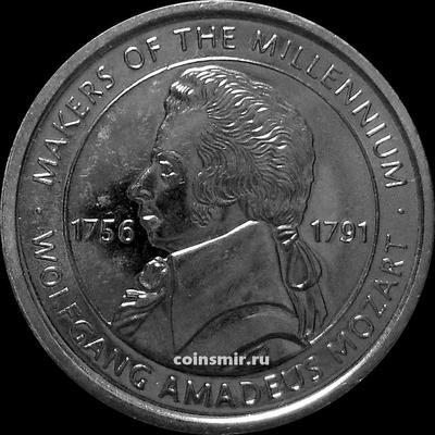 Жетон Вольфганг Амадей Моцарт 1756-1791. Миллениум 2000.