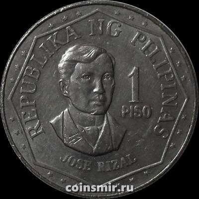 1 песо 1975 Филиппины.