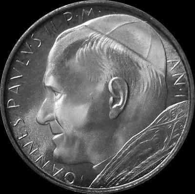 500 лир 1979 Ватикан.
