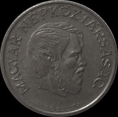 5 форинтов 1983 Венгрия.
