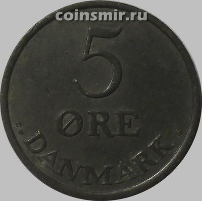 5 эре 1957 Дания.