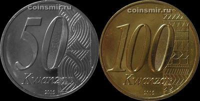 Набор из 2 монет 2015 Ангола. 40 лет Независимости.