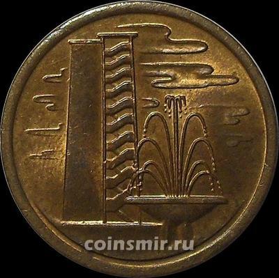 1 цент 1975 Сингапур. (в наличии 1979 год)