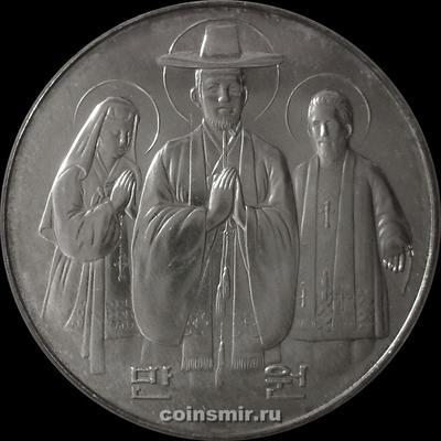 10000 вон 1984 Южная Корея. 200 лет католической церкви в Корее.