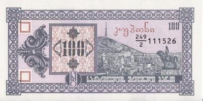 100 купонов (лари) 1993 Грузия.