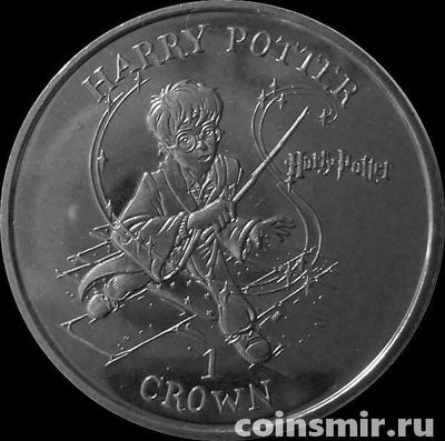 1 крона 2001 остров Мэн. Гарри Поттер и Волшебная палочка.