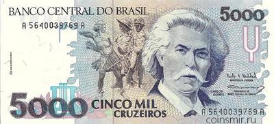 5000 крузейро 1990-1993 Бразилия.