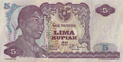 5 рупий 1968 Индонезия.