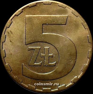 5 злотых 1979 Польша.