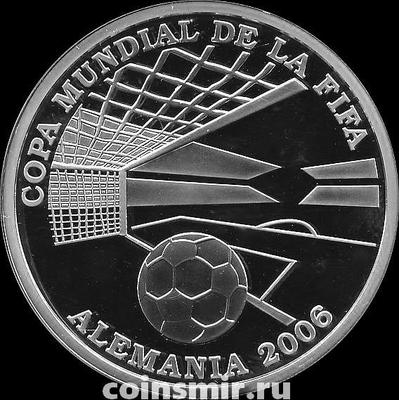 1 гуарани 2004 Парагвай. Чемпионат мира по футболу 2006 года в Германии.
