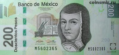 200 песо 2011 Мексика.