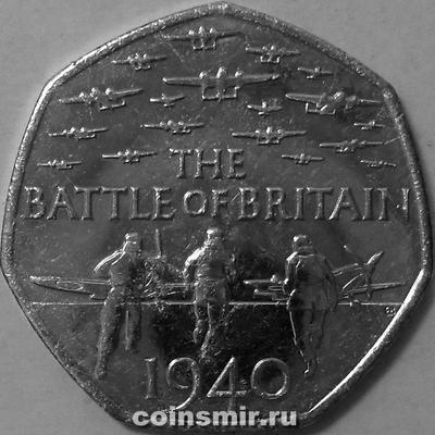 50 пенсов 2015 Великобритания. Битва за Британию.