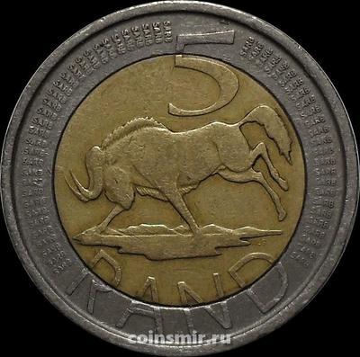 5 рандов 2006 Южная Африка (ЮАР).